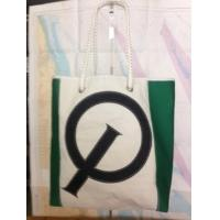 Shopping bag Q